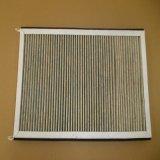 奇竹竹纤维滤网用于长虹川腾品牌配件高效过滤PM2.5甲醛家居装修
