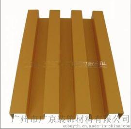铝合金长城板背景墙-长城板背景墙