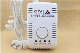 南京燃气报警器厂家批发  燃气报警器