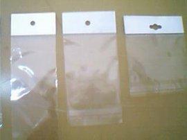 合肥粘胶袋18919684491