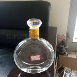 酒瓶生產廠家 定制定做玻璃酒瓶