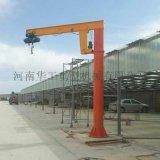 出售臂长4米0.5吨悬臂吊 桥式起重机悬臂吊 立柱式悬臂吊 悬臂吊厂家