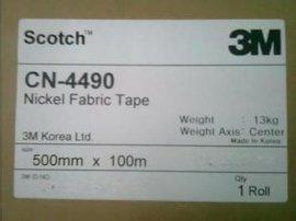 特價銷售-韓版3M CN4490-  膠帶