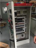 成都配电柜,成都PLC配电箱,成都普莱斯配电柜成套生产厂家