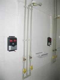 淋浴节水限制器 刷卡淋浴控制器 热水限量取用
