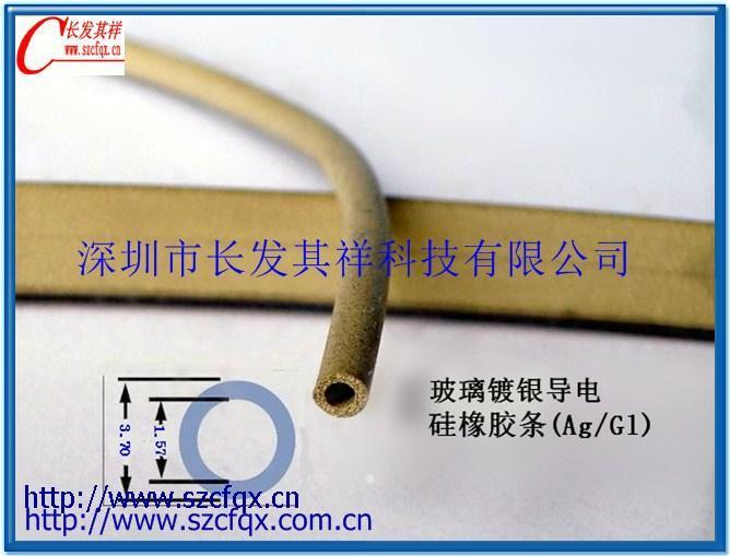 生产屏蔽材料-玻银/铝银/石墨镀镍填充 导电橡胶管