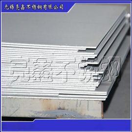无锡亮鑫供应太钢309s冷轧1.0不锈钢卷板