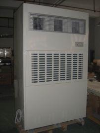 佐岛CFZ-20.0冷冻型工业除湿机