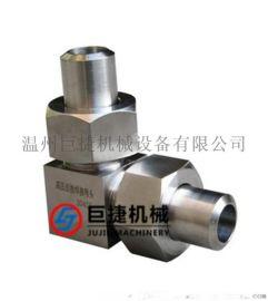对焊式中间接头 高压对焊弯头 对焊式弯通接头