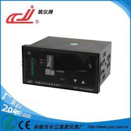 姚仪牌XMZ-J8系列智能温度巡回检测仪