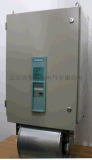 京动能6RA7091-6DV62-0直流调速器扩容