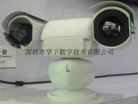热成像防火测温报警监控云台摄像机 温度报警