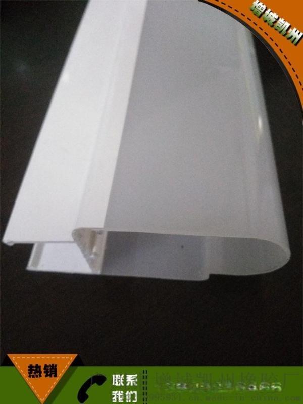 PC磨砂透镜 塑料挤出件 PC塑料挤出异形材 货架品牌专柜专用