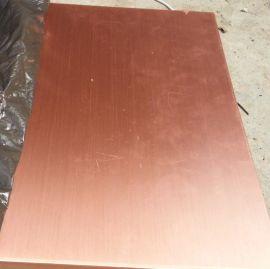 T2紫铜板 优质无氧铜板TU0 现货 中厚雕刻紫铜板 装饰铜板