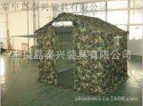 厂家直销 迷彩指挥员帐篷 野外多人帐篷 可定制
