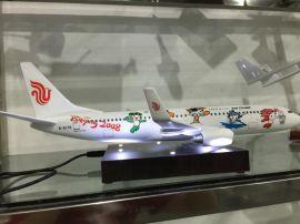 磁懸浮飛機模型 收藏品個性logo定製福娃飛模禮品 廠家專業製作
