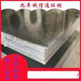 天津DC52D+Z镀锌板