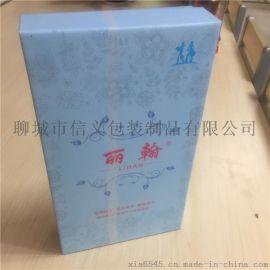 山东包装生产厂家大量定做服装包装盒**礼品盒
