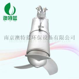 不锈钢冲压式潜水搅拌机型号QJB4/12-620澳特蓝