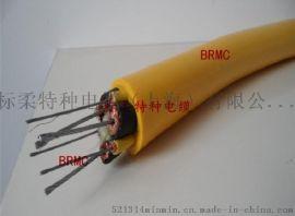 集装箱船舶吊具电缆中压卷筒电缆耐油耐磨耐弯曲耐折 移动电缆