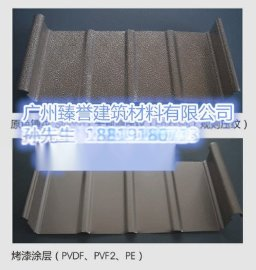 韶关铝镁锰板厂家、安装服务