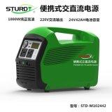 深圳市220V便携式交直流电源厂家