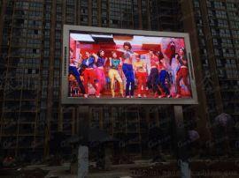 迪博威p10全彩LED广告屏