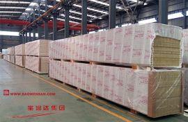 单面铝箔彩钢夹芯板 厂家供应 宝润达 50mm聚氨酯四波峰屋面板