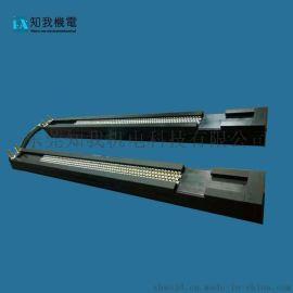 led固化灯工业印刷点胶uvled固化东莞uvled固化厂家紫外线光源系统