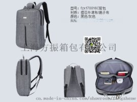 公司开业定制箱包可加logo2020上海