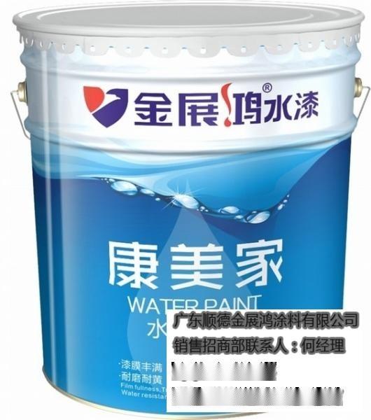 **内墙水漆批发广东乳胶厂家招商环保墙面涂料加盟