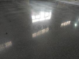 滁州金剛砂地面固化處理,滁州市工廠地面起灰翻新處理