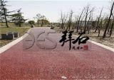 江苏无锡公园 透水地坪厂家 透水砼材料