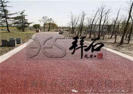 江蘇無錫公園 透水地坪廠家 透水砼材料