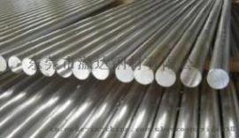 东莞供应Ti-811钛合金**产品