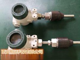 供应延安江西防爆数显智能WZPB-643温度变送器厂家价格