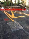 惠州公路劃線施工_惠州馬路劃線多少錢一米