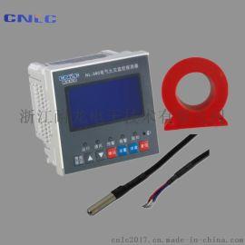 【火灾监控探测器】面板安装液晶显示/1~16路漏电监测