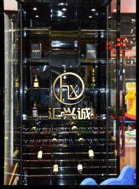 匯興誠廠家熱銷時尚不鏽鋼鈦金酒架