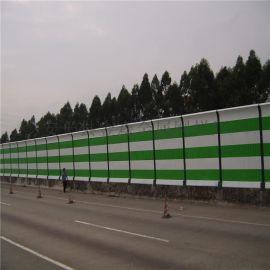 高速公路隔音屏障厂家@金属隔音屏如何安装固定