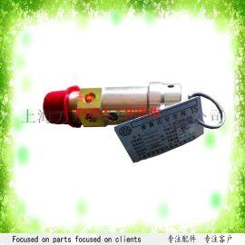 博莱特空气压缩机安全阀(联拉式)1625166479
