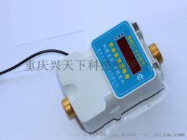 学校浴室水控机刷IC卡控水器淋浴打卡收费机