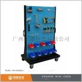 移動式雙面物料整理架,工具整理架