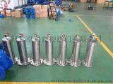 专业生产 9000型水锤吸纳器 活塞式不锈钢 法兰链接