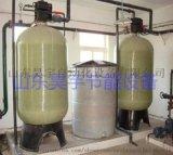 新型玻璃钢罐软化水设备,软化水设备,烟气余热回收设备