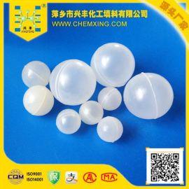 厂家直销塑料空心球聚丙烯球脱硫塔填料