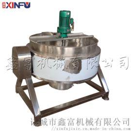 低搅拌夹层锅  蒸煮锅  高搅拌夹层锅