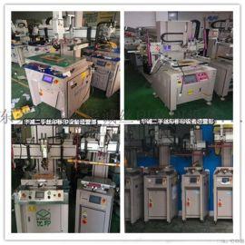二手丝印机半自动玻璃丝印机uv丝印机电动丝印机