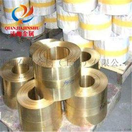 供应高铍铜C17200铜合金带材