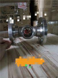 304不鏽鋼耐腐蝕管道視鏡河北鑫涌DN80管道視鏡